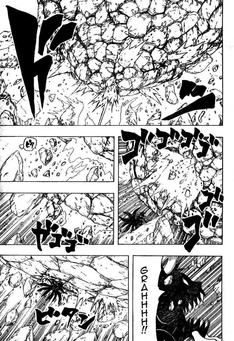 Naruto page 05